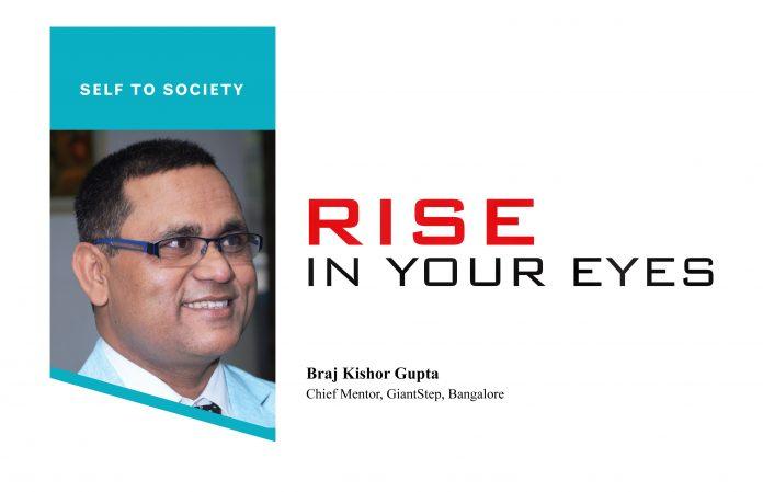 Braj Kishor Gupta