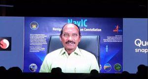 ISRO Next 4G