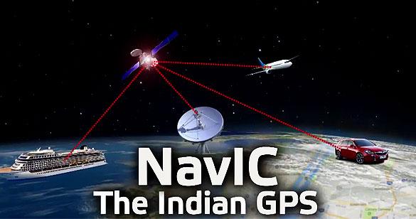 Indian GPS NAVIC