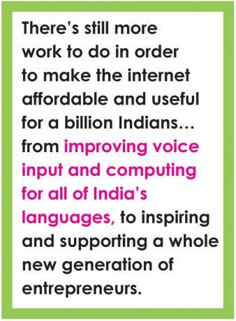 Vision Digital India
